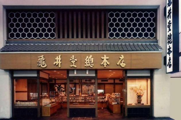 亀井堂総本店