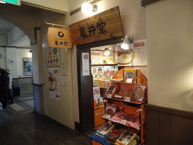 亀井堂本家(北野工房のまち店)