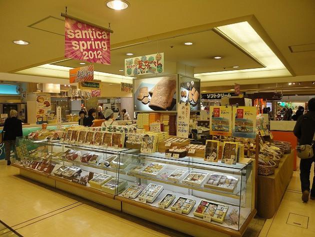 亀井堂本家(さんちか店(三宮地下街))
