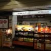 亀井堂本家(神戸銘店ショップ店)
