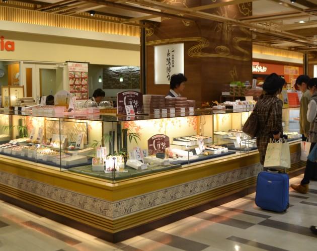 白鷺陣屋(姫路駅南ステーションプラザ店)